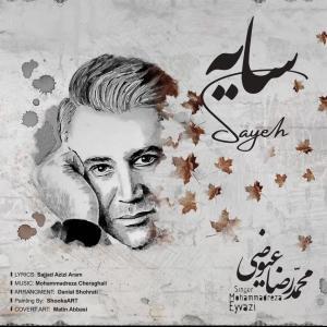Mohammadreza Eyvazi Sayeh