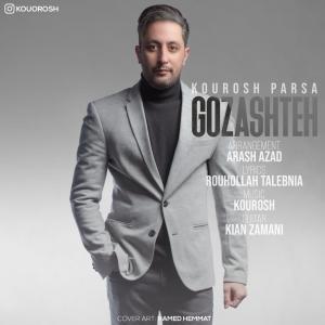 Kourosh Parsa Gozashteh