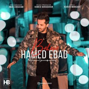 Hamed Ebad Bahoone