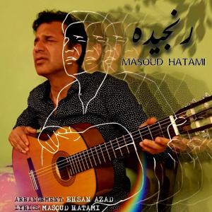 Masoud Hatami Ranjide