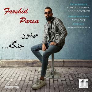 Farshid Parsa Meydone Jange
