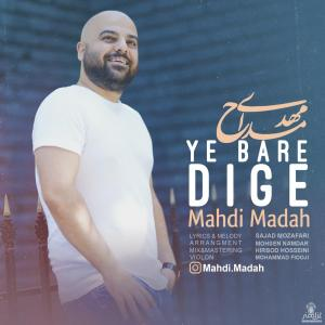 Mahdi Madah Ye Bare Dige