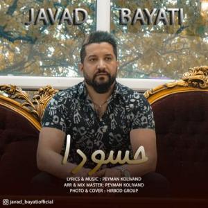 Javad Bayati Hasooda