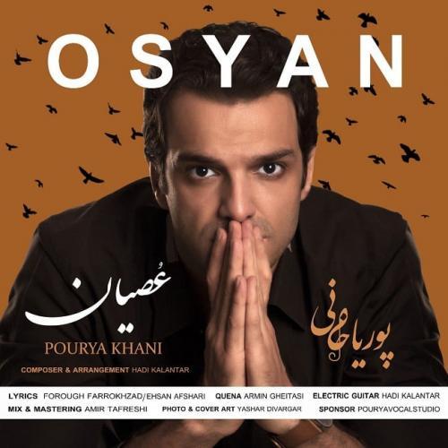 Pourya Khani Osyan