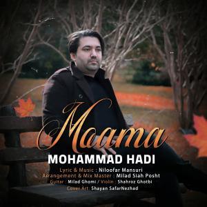 Mohammad Hadi Moama