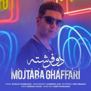 Mojtaba Ghaffari Do Fereshteh