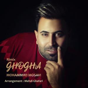 Mohammad Mosavi Ghogha (Remix)