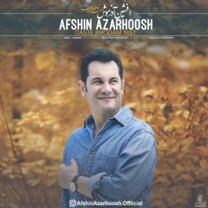 Afshin Azarhoosh Daste Khodam Nist