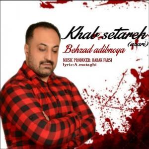 Behzad Adib Nia Khabe Setareh