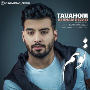 Behnam Rezaei Tavahom