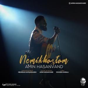 Amin Hasanvand Nemikhastam