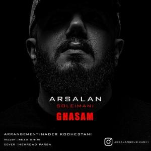 Arsalan Soleimani Ghasam
