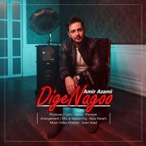 Amir Azami Dige Nagoo