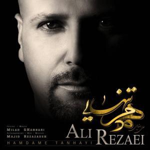 Ali Rezaei Hamdame Tanhaei