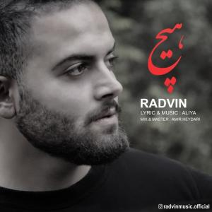 Radvin Hich