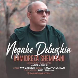 Hamidreza Shemirani Negahe Delneshin