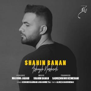 Shahin Banan Ashegh Nashodi