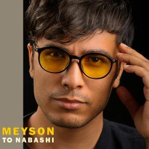 Meyson To Nabashi