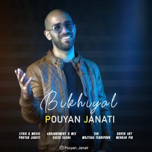Pouyan Janati Bikhiyal