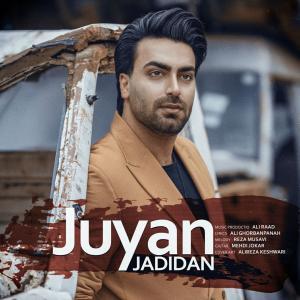 Juyan – Jadidan