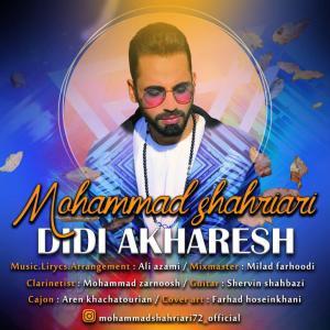 Mohammad Shahriyari Didi Akharesh