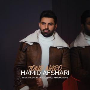 Hamid Afshari Tond Naro