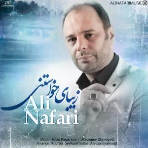 Ali Nafari Zibaye Khastani