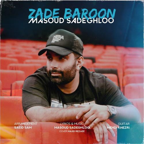 Masoud Sadeghloo Zade Baroon