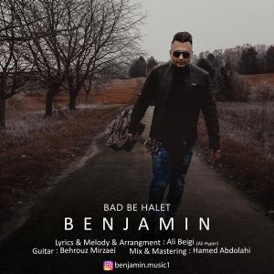 Benjamin Bad Be Halet