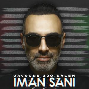 Iman Sani Javoone 100 Saleh