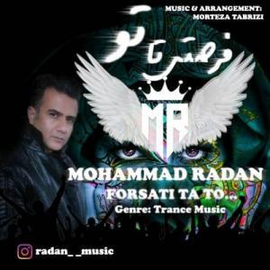 Mohammad Radan Forsati Ta To