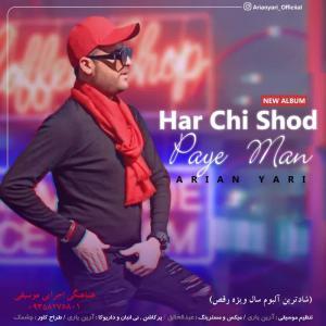 Arian Yari Harchi Shod Paye Man