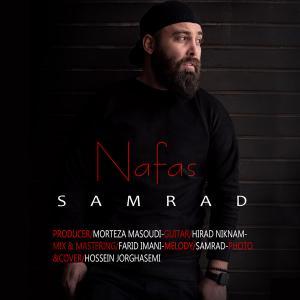 Samrad Lotfi Nafas