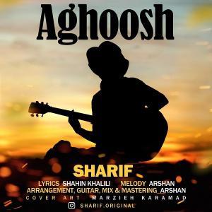 Sharif Aghoosh
