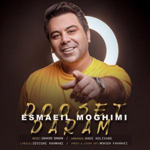Esmaeil Moghimi Dooset Daram