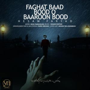 Hesam Faryad Faghat Baad Bood o Baroon Bood