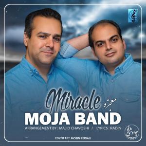 Moja Band Mojeze