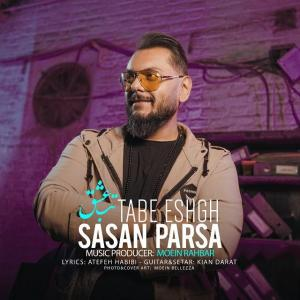 Sasan Parsa Tabe Eshgh