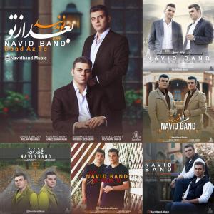 Navid Band Shir Ya Khat