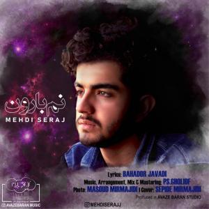 Mehdi Seraj Name Baroon