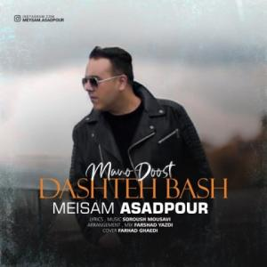Meisam Asadpour Mano Doost Dashteh Bash