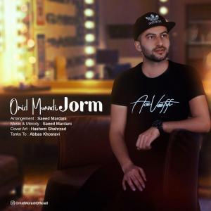 Omid Moradi Jorm