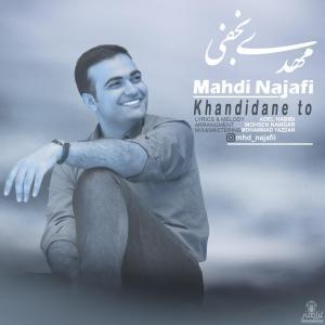 Mahdi Najafi Khandidane To