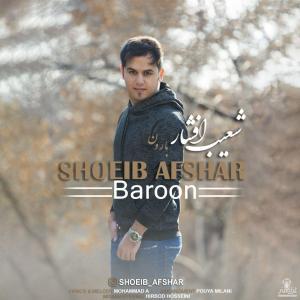 Shoeib Afshar Baroon