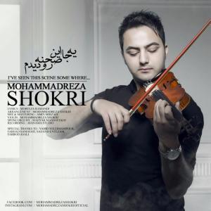 Mohammadreza Shokri Ye Ja In Sahnaro Didam