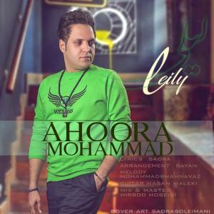 Mohammad Ahoora Leily
