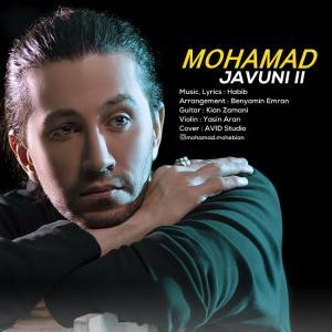 Mohammad Mohebian Javuni 2
