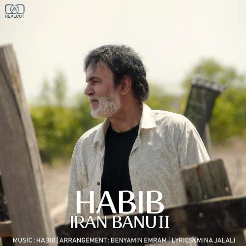 دانلود آهنگ حبیب ایران بانو
