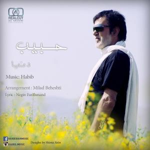 Habib Donya