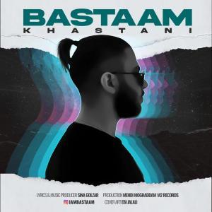 Bastaam Khastani